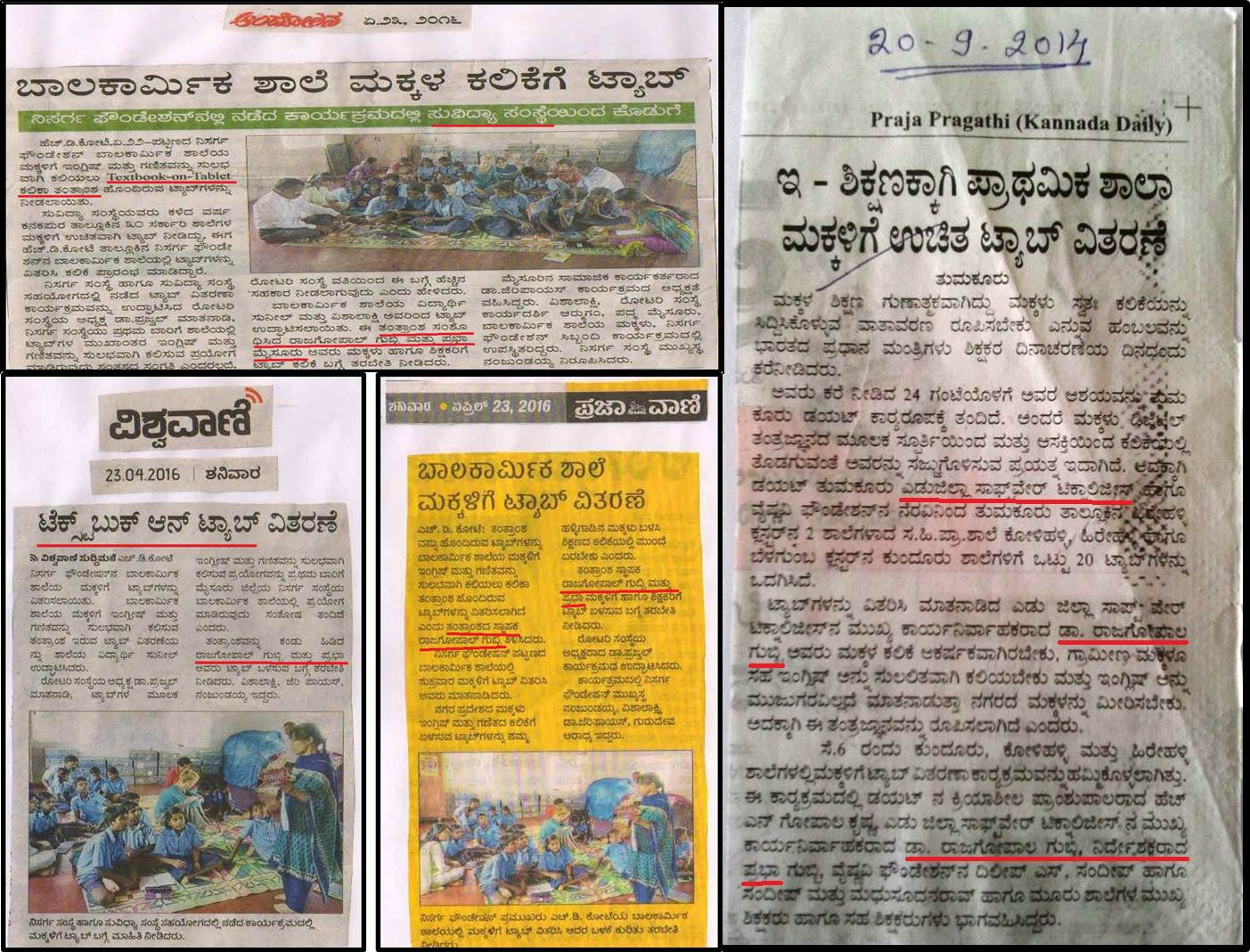 Suvidya Foundation in the news
